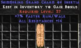 12-14 Resist All w/ 7% FRW GC