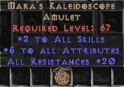 Mara's Kaleidoscope 20-24 Resist All