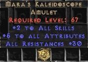 Mara's Kaleidoscope 30 res