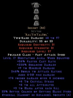 Insight Scythe - Ethereal - 17 Med