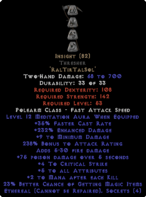 Insight Thresher - Ethereal - 12-16 Med