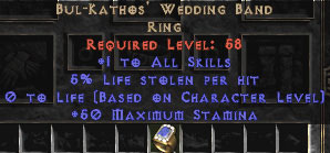 2 x Bul-Kathos' Wedding Band - 5% LL