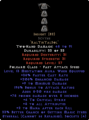 Insight Scythe - Ethereal - 12-16 Med
