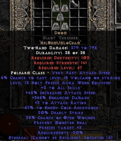 Doom Giant Thresher - Ethereal - 330-369% ED