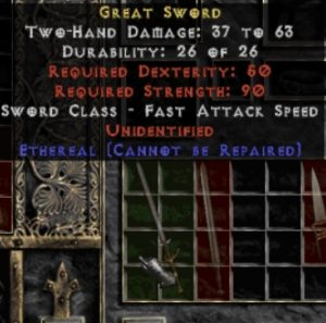 10x Unid Rare Great Sword Ethereal