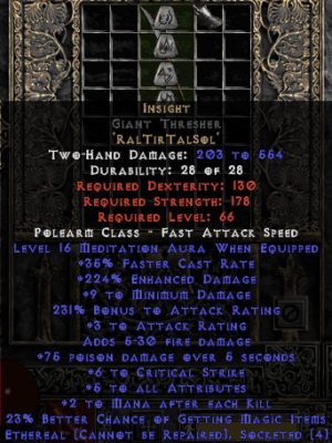 Insight Giant Thresher - Ethereal - 12-16 Med