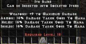 Ith Rune