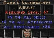 Mara's Kaleidoscope 25-29 Resist All