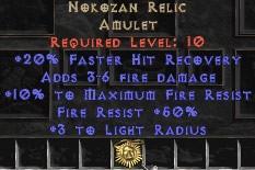 Nokozan Relic