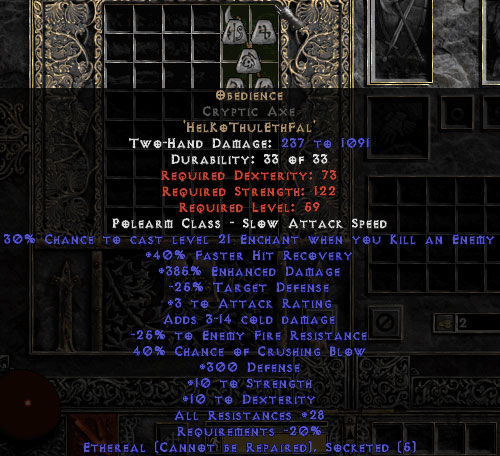 Obedience Cryptic Axe - Ethereal - 300 Defense & 20-29% All Resist - 15% ED Base