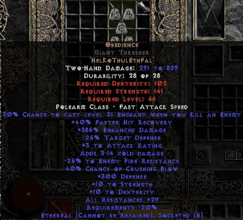 Obedience Giant Thresher - Ethereal - 300 Defense & 20-29% All Resist