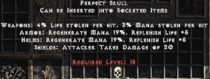Perfect Skull