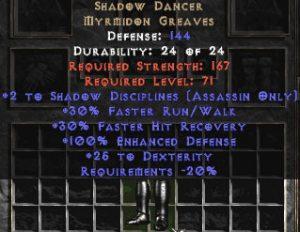 Shadow Dancer - 2/25/100 - Perfect