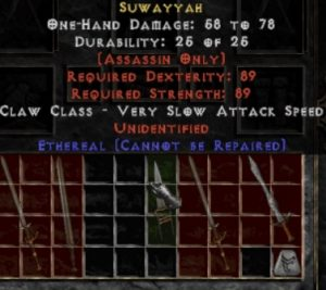 10x Unid Rare Suwayyah Ethereal